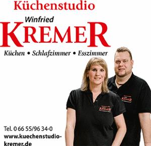 Logo Kuechenstudio Kremer